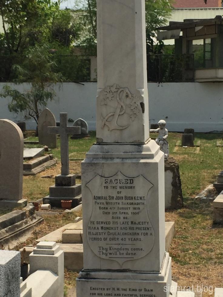 1325 John Bush Protestant Cemetery