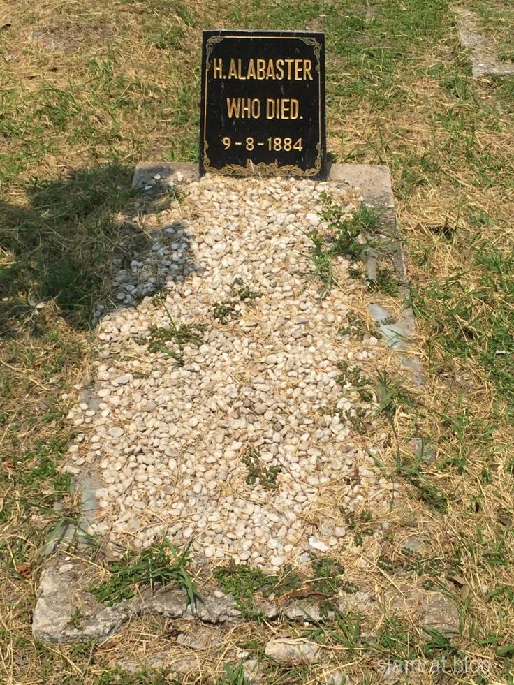 1345 Henry Alabaster Grave