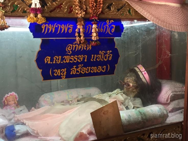 1155 Body of Soy Thong Wat Pom Wichian Chotikaram