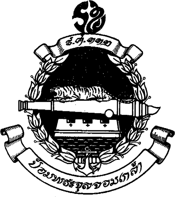 Emblem_of_Fort_Phra_Chulachomklao