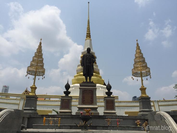 1205 Wat Yannawa Bangkok