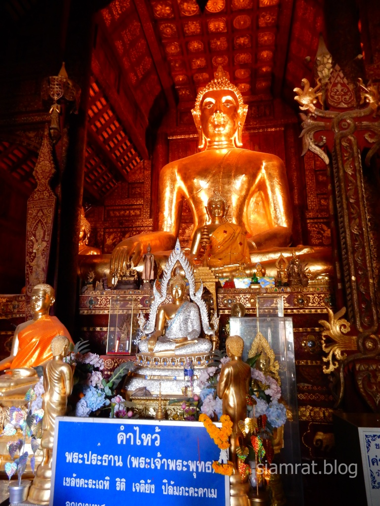 Phrachao Phraput