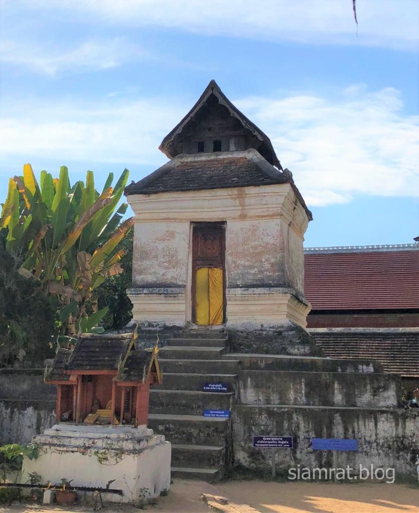 Haw Phra Phuttabat