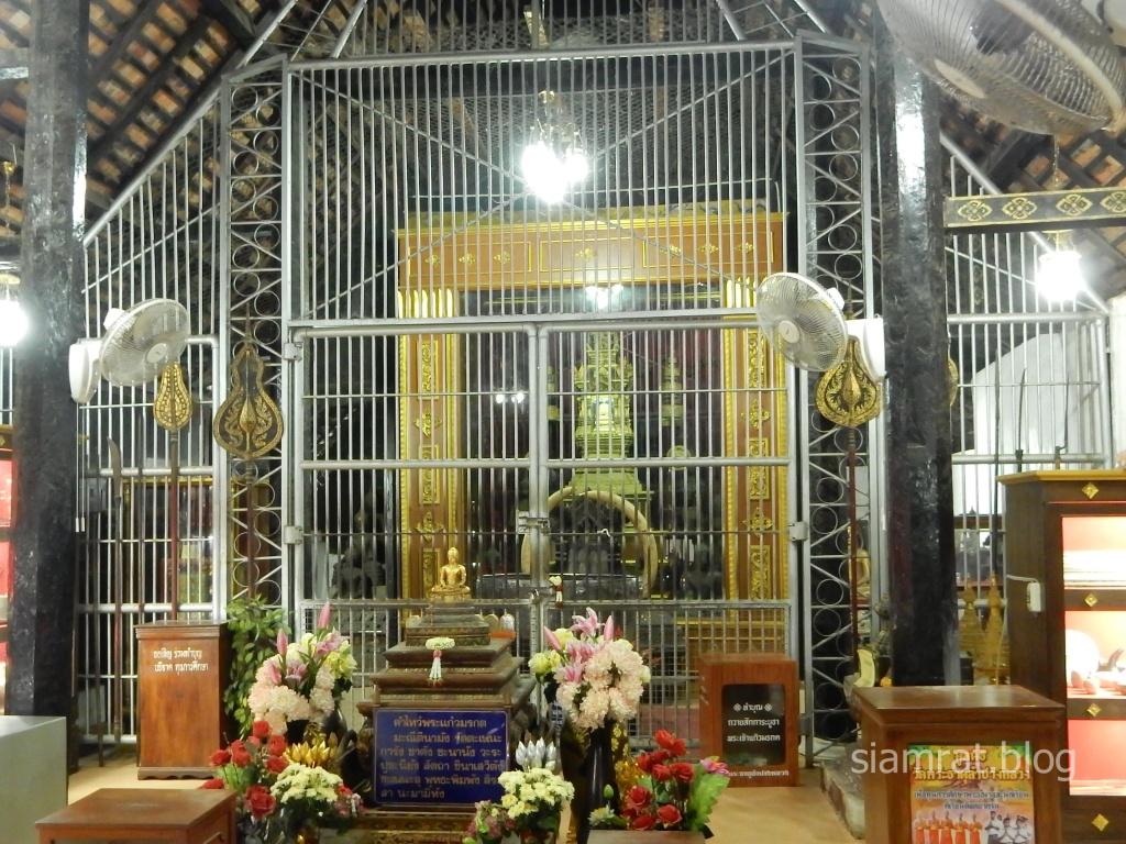Phra Kaew Don Tao