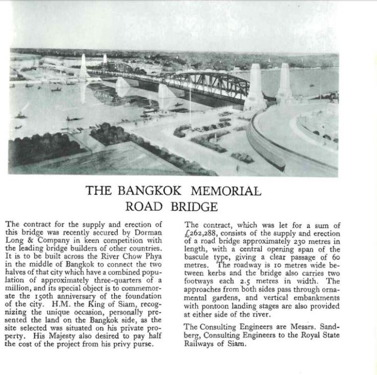 Artists impression Memorial Bridge 1930