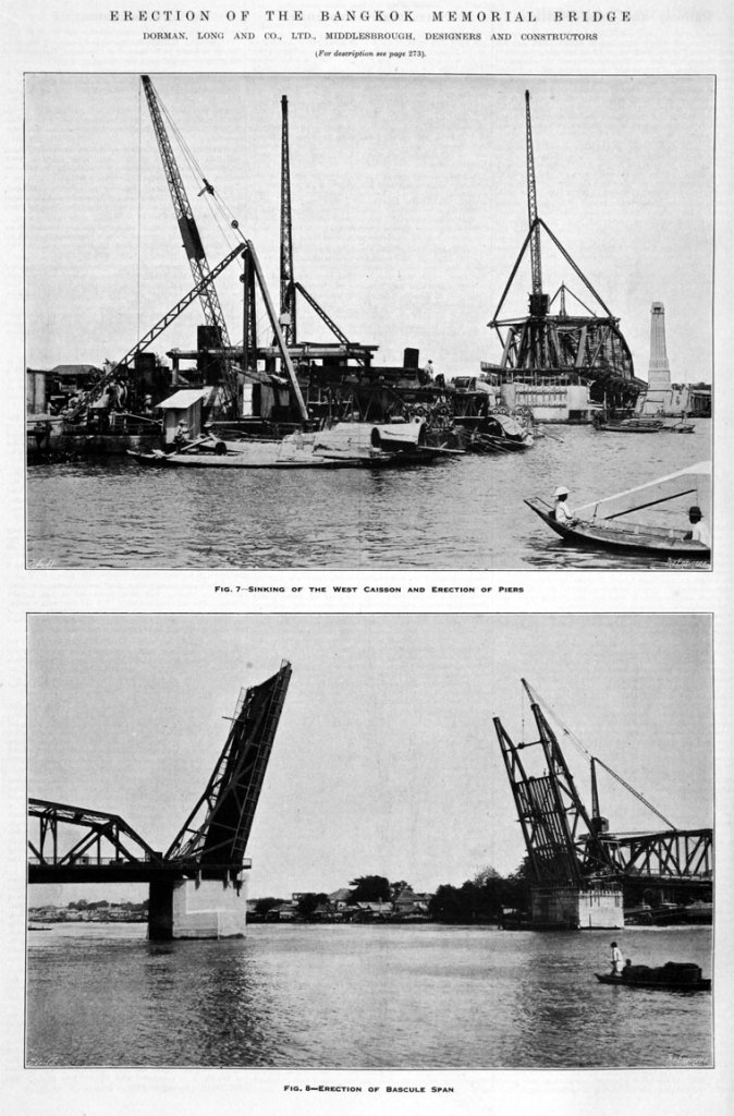 Memorial bridge construction