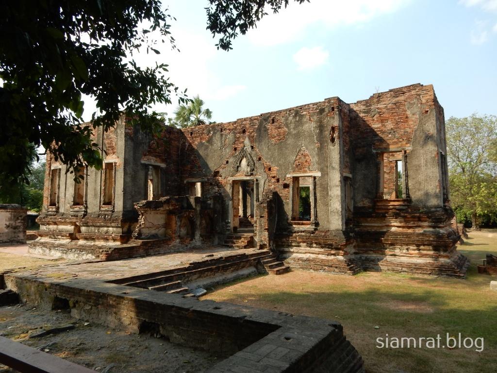 Kraison Siharat Palace