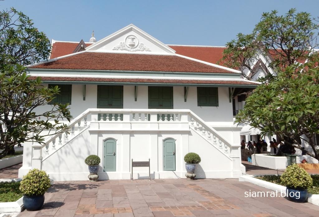 Phra Pinklao's house