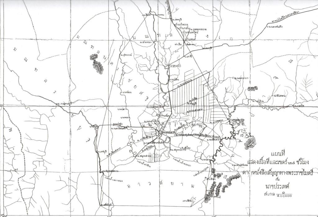 map of waterways